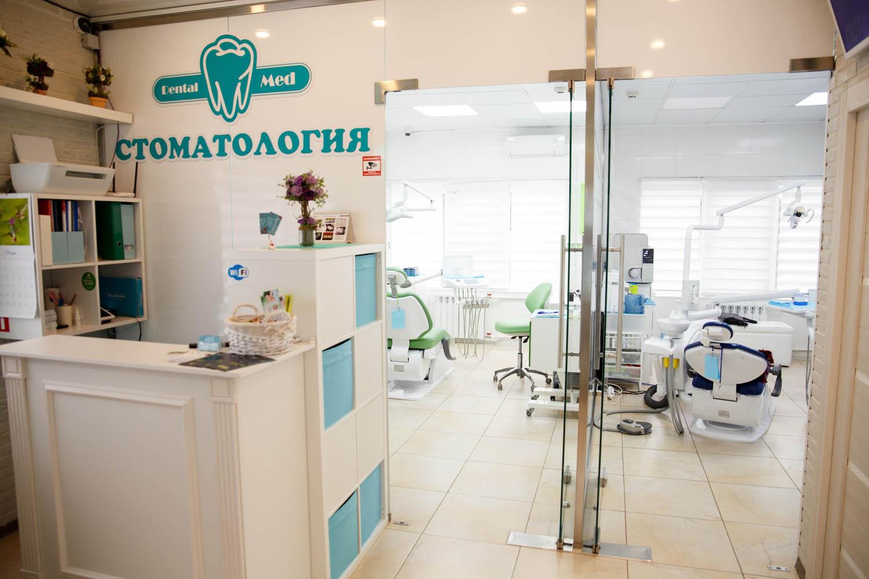 детская стоматология в одинцово